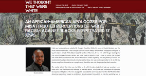 we-thought-they-were-white-dontell-jackson-jews-001